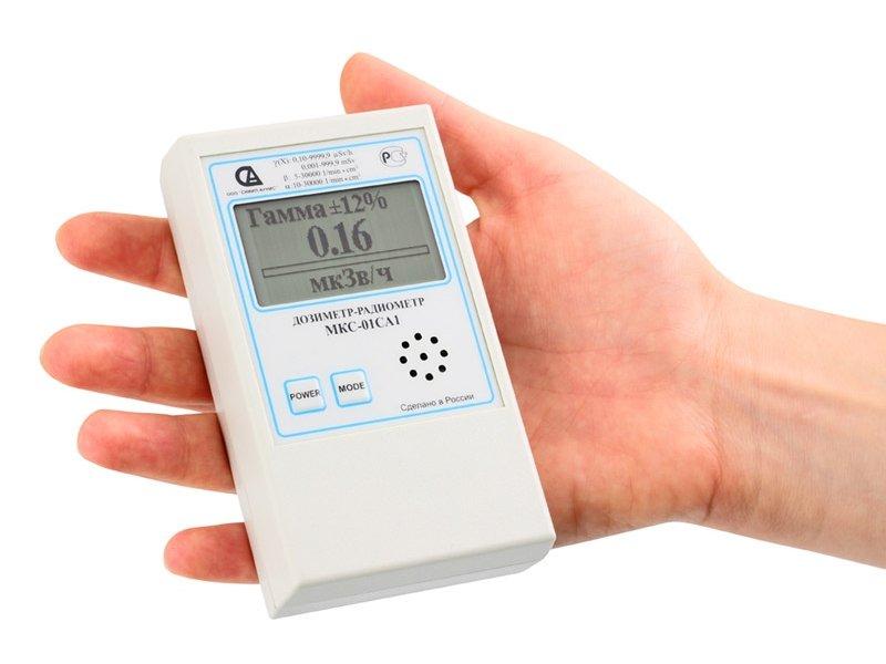 Как правильно выбрать дозиметр радиации?