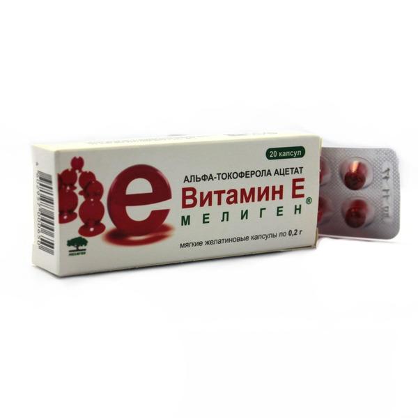 Витамин e (альфа-токоферол) — каково его применение, а также какова суточная норма употребления?