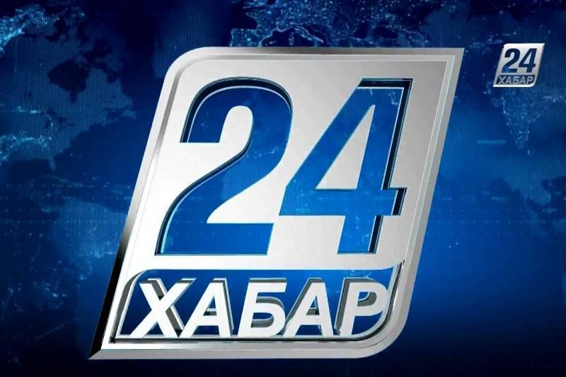 Хабар (телеканал)