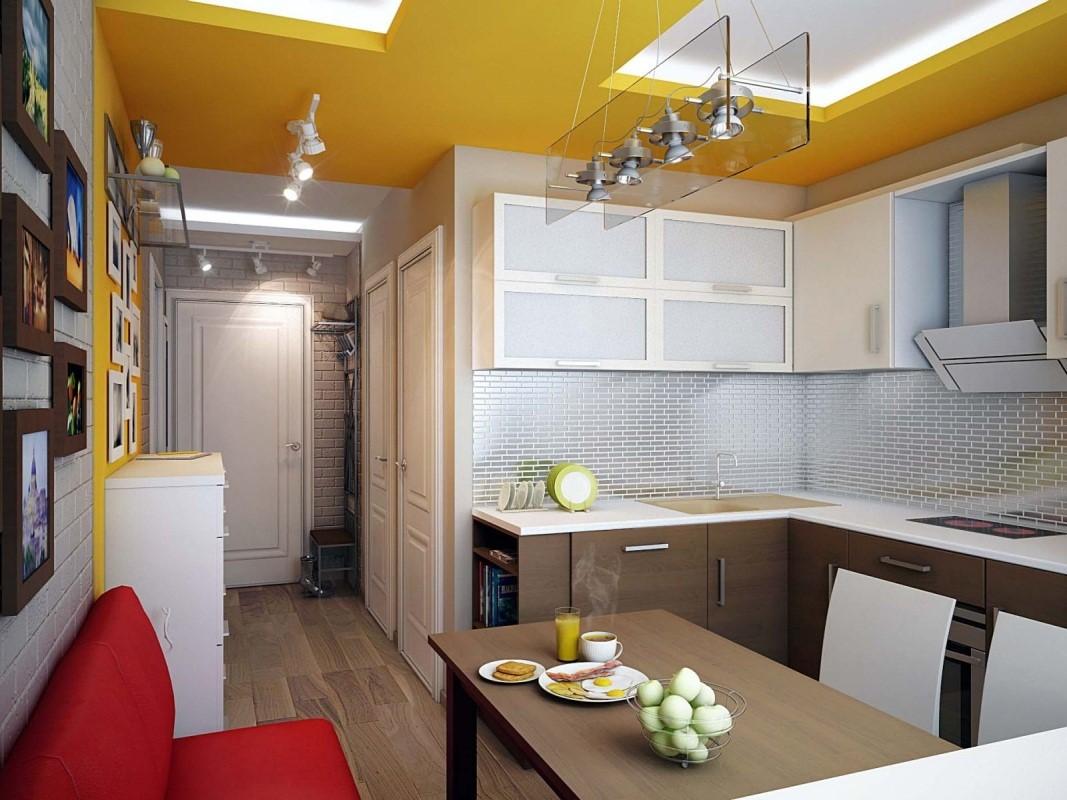 Кухня (помещение)