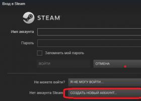 Что такое steam? зачем нужен steam?