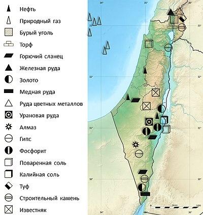 Доклад-сообщение полезные ископаемые для 3, 4, 5, 7, 8, 9 класс, окружающий мир