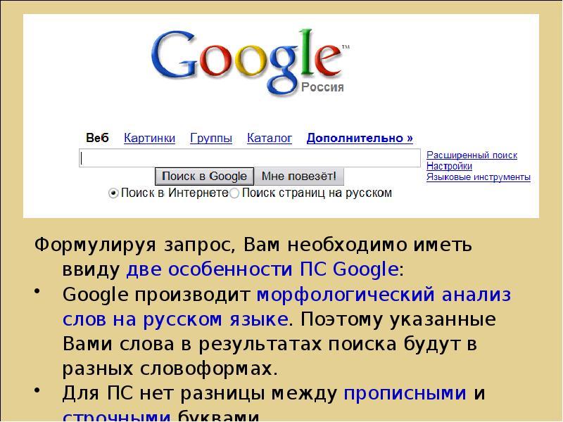 Что такое гугл хром: добро пожаловать в мир браузеров!