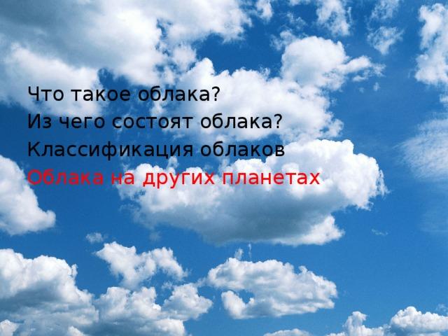 Бесплатное облако: яндекс, гугл, майл