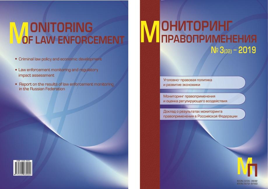 Особенности признания законов в целом неконституционными