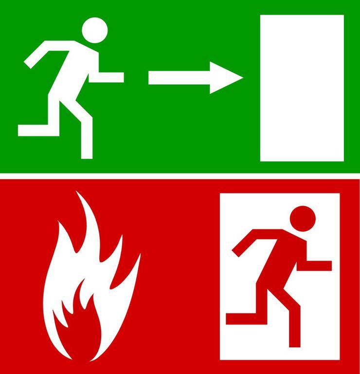 Экстренная эвакуация из дома: как подготовиться и что делать при эвакуации