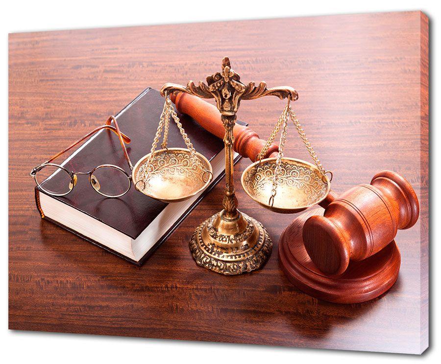 Гас правосудие