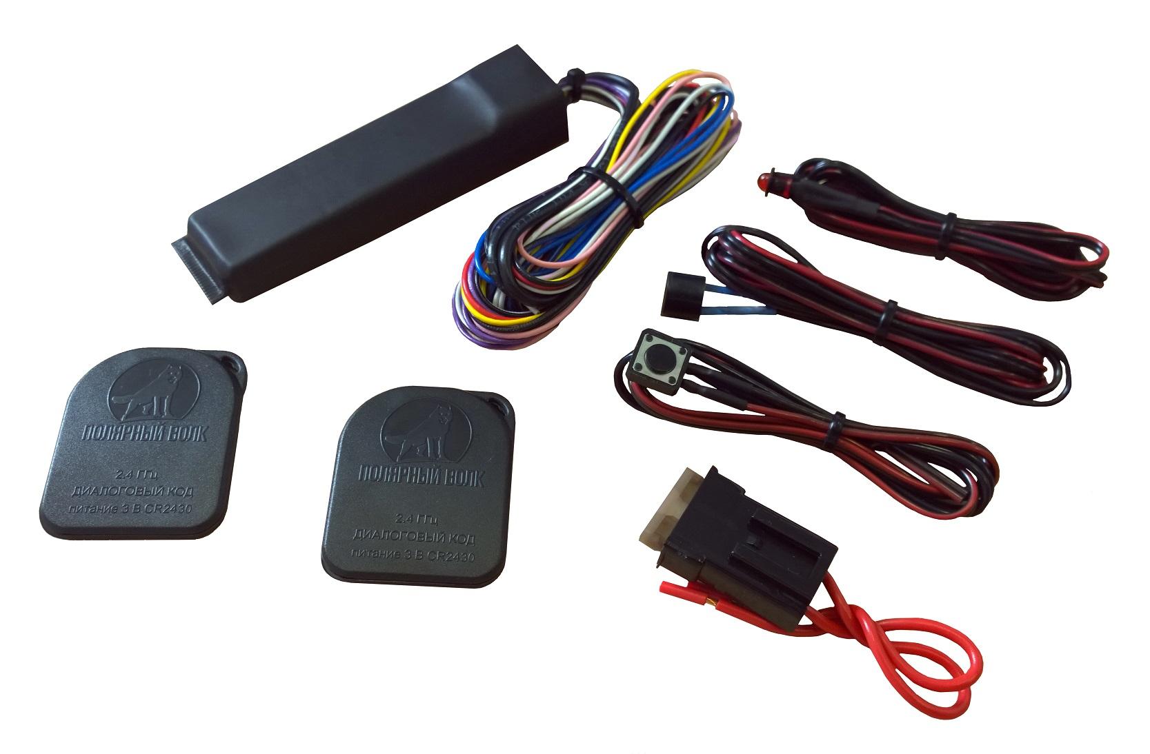 Иммобилайзер - что это такое в машине, для чего он нужен и как его обойти
