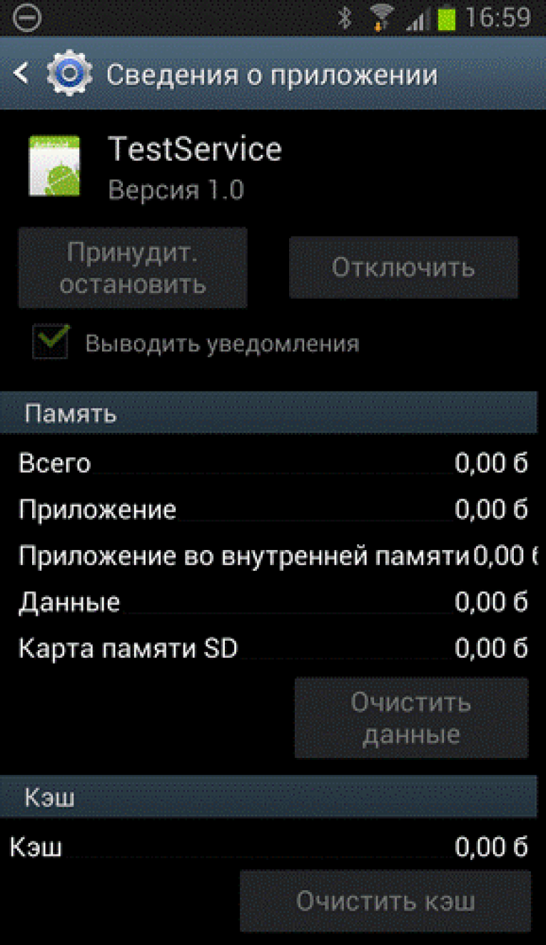 Как включить буфер обмена на телефоне через андроид-приложение