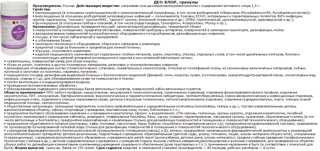 Квасцы: что это такое, инструкция по применению :: syl.ru
