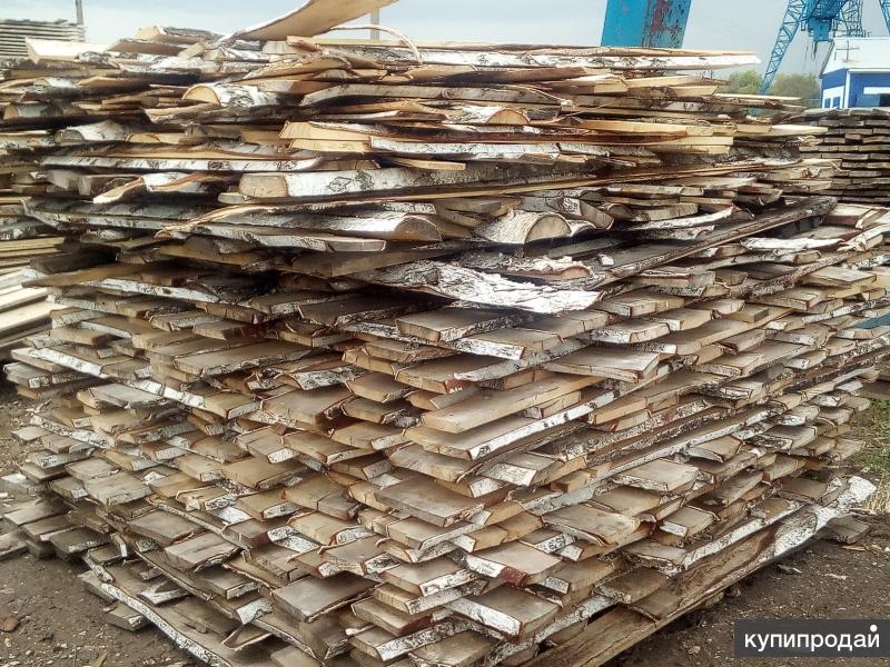 Горбыль — вид лесоматериала