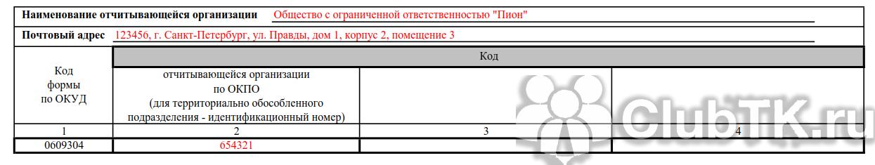 Форма 9 справка о регистрации: где получить, образец документа (форма 7 и 8), а также где взять свидетельство о прописке по месту жительства?