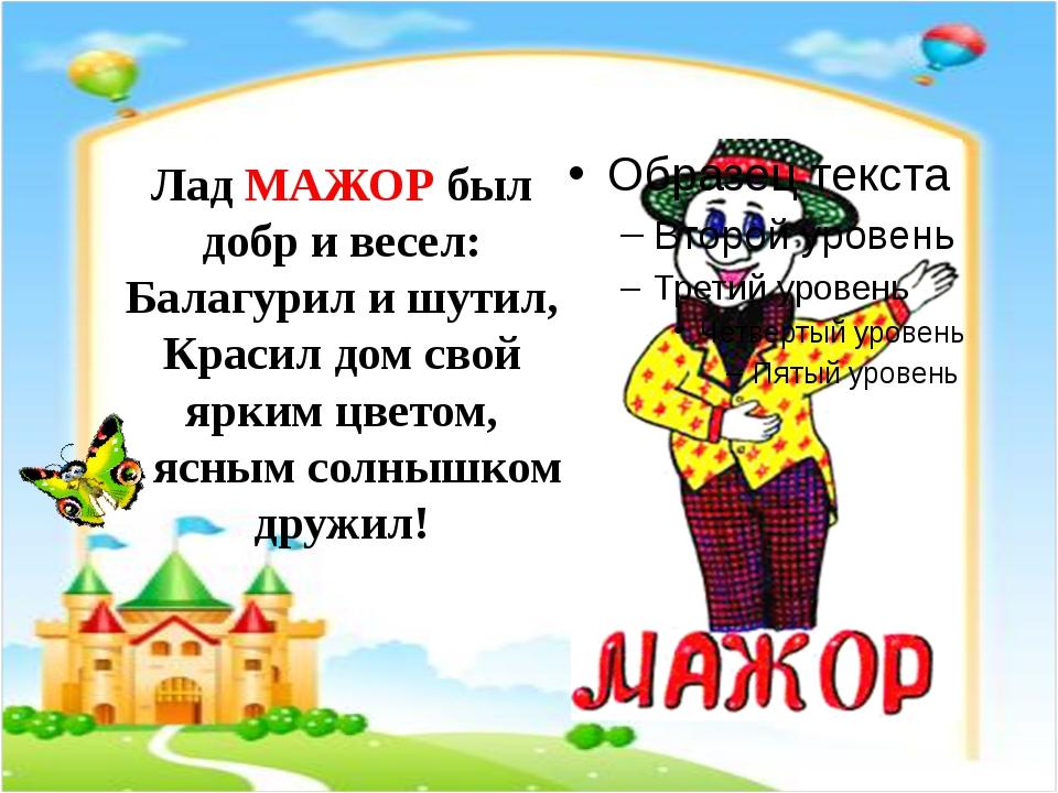 Градусник тональностей – помощник музыканту!