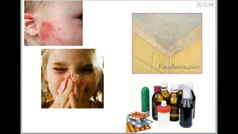 Алкалоз что это такое симптомы | здоровье и здоровый образ жизни