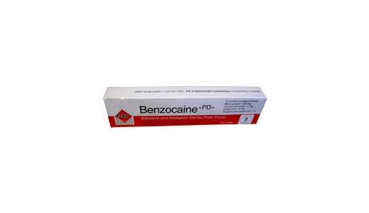 Как лечить геморрой средством бензокаин? бензокаин - что это такое? применение и действие бензокаина