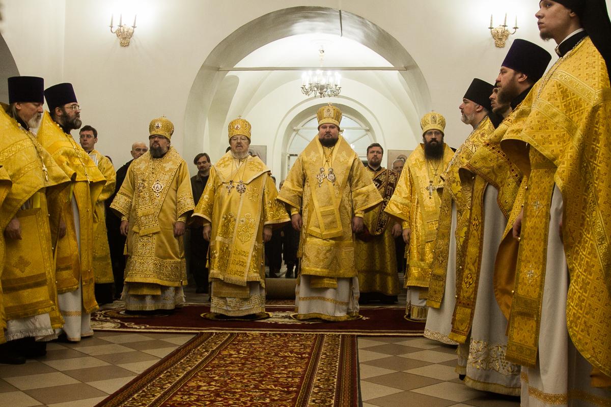 Епархия запада — википедия. что такое епархия запада