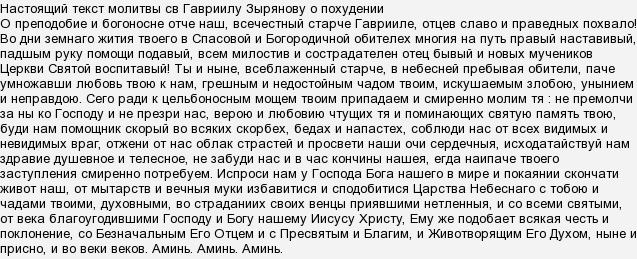 Селяви, что это значит слово и его перевод? vovet.ru