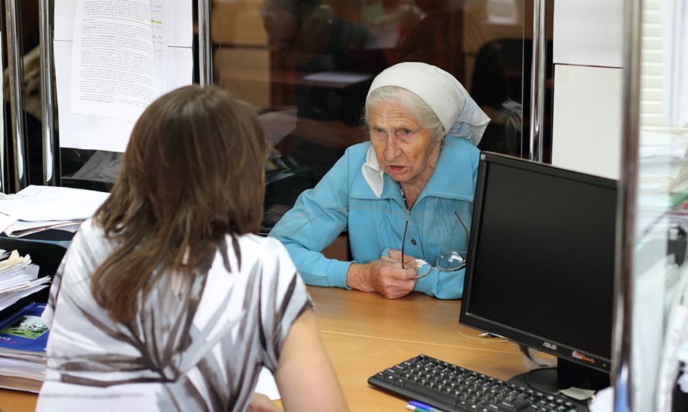 Откуда не ждали. из-за поправок к конституции пенсионеры станут получать меньше