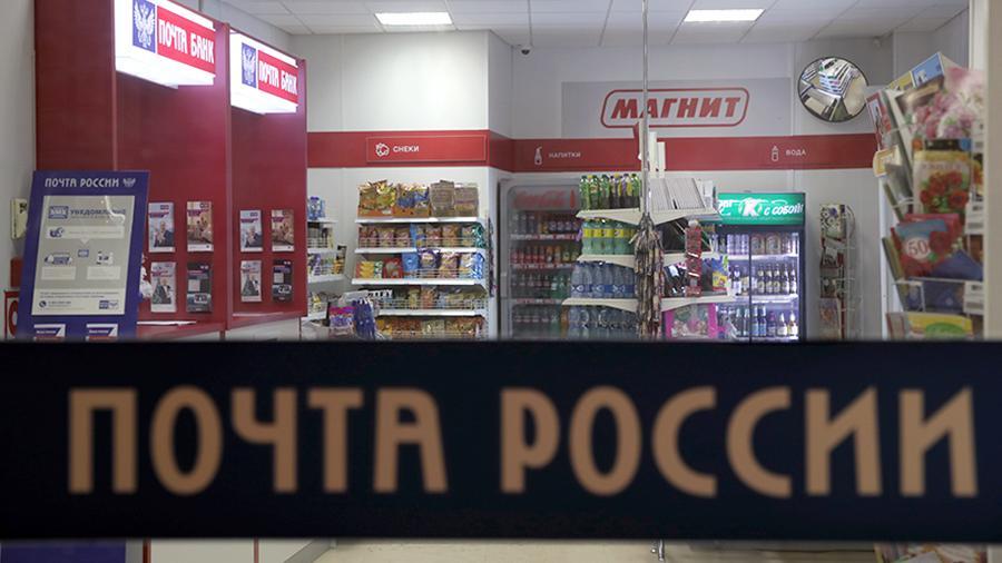 Что такое электронная почта | beginpc.ru