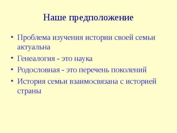 История колхоза в россии