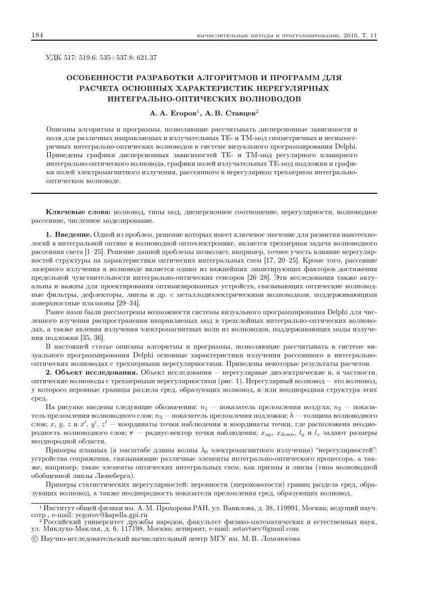 Что такое тм: основные характеристики и особенности :: businessman.ru