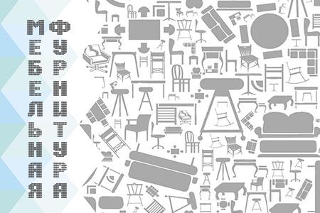 Комплектующие для мебели, особенности фурнитуры и их назначение