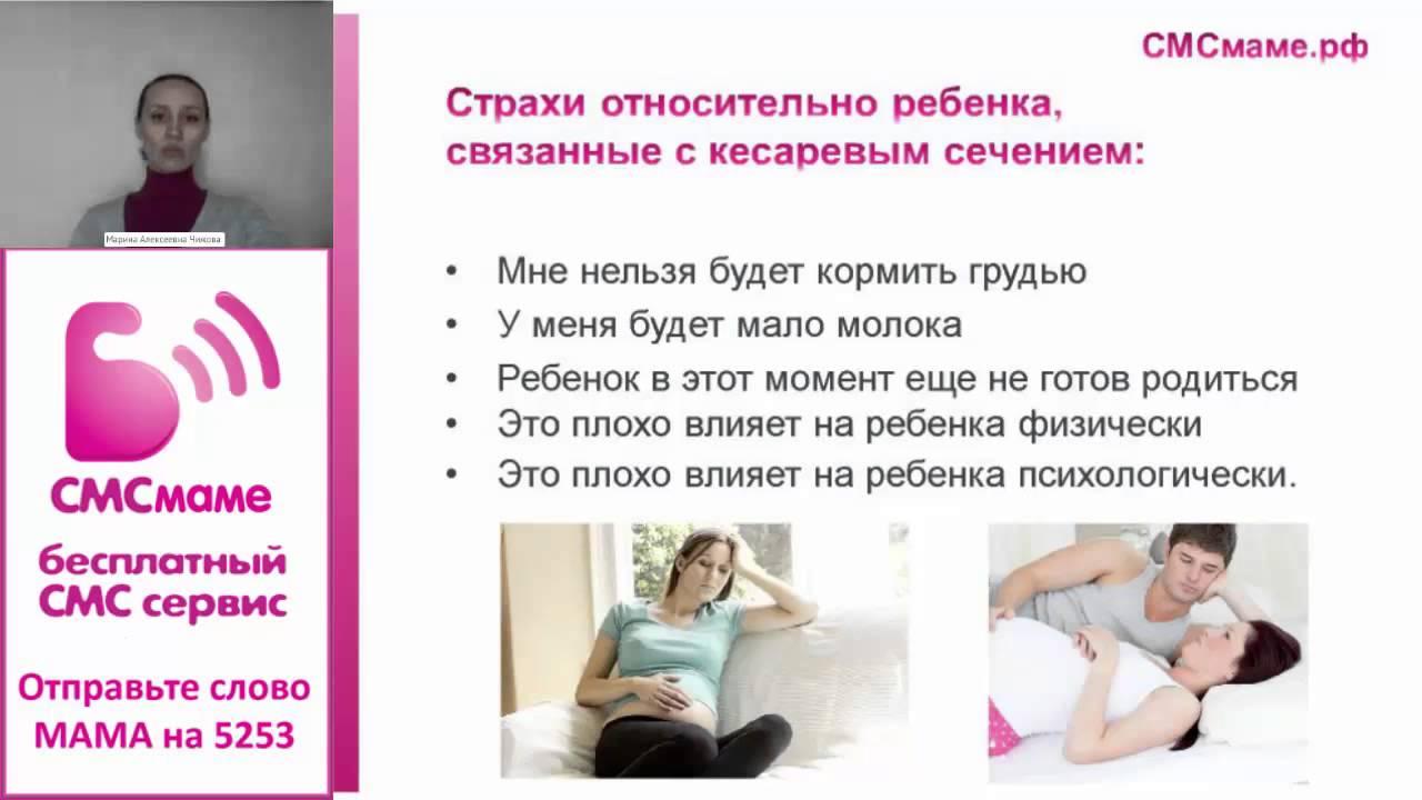Роды через кесарево сечение - показания и виды, подготовка к операции, проведение и послеоперационный уход