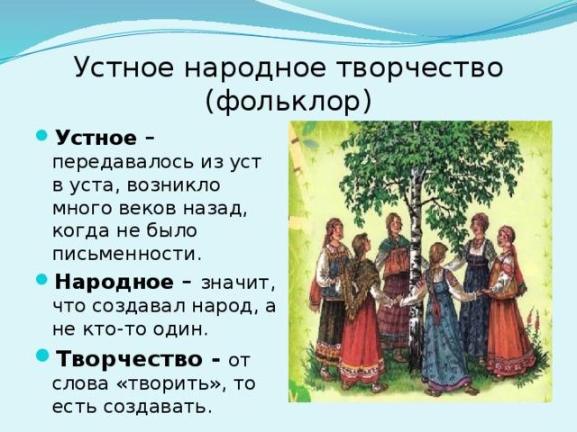 Народная музыка — википедия. что такое народная музыка