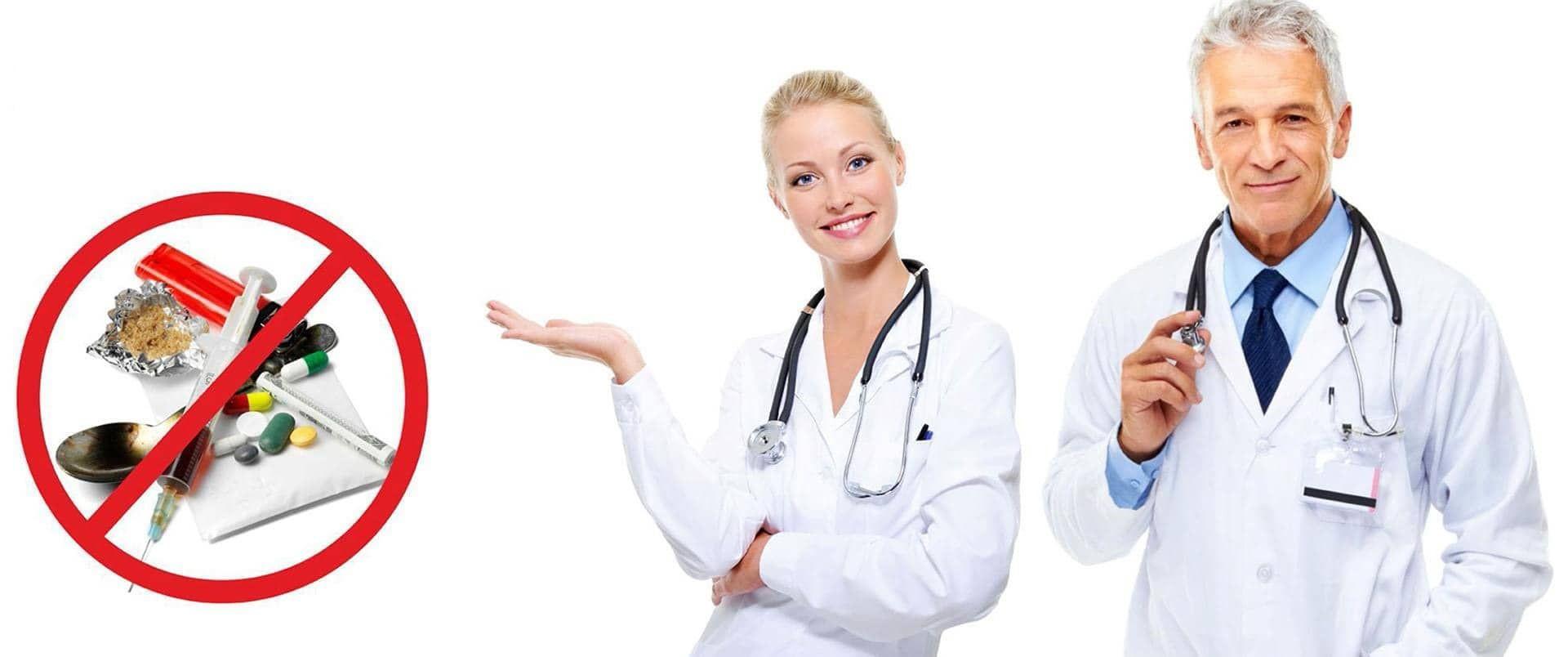 Лекарства - бензодиазепины