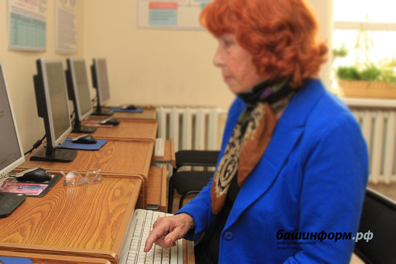 Кому в россии повысят пенсии с 1 июля: новые льготы, индексация для работающих пенсионеров   новости