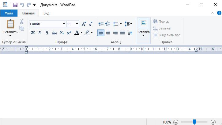 Расширение файла doc. чем открыть doc?