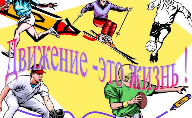 7.4. самоконтроль при занятиях физическими упражнениями и спортом