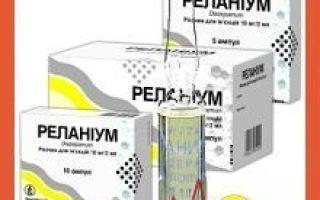 Элениум (реланиум) — признаки и последствия зависимости - вашмедик