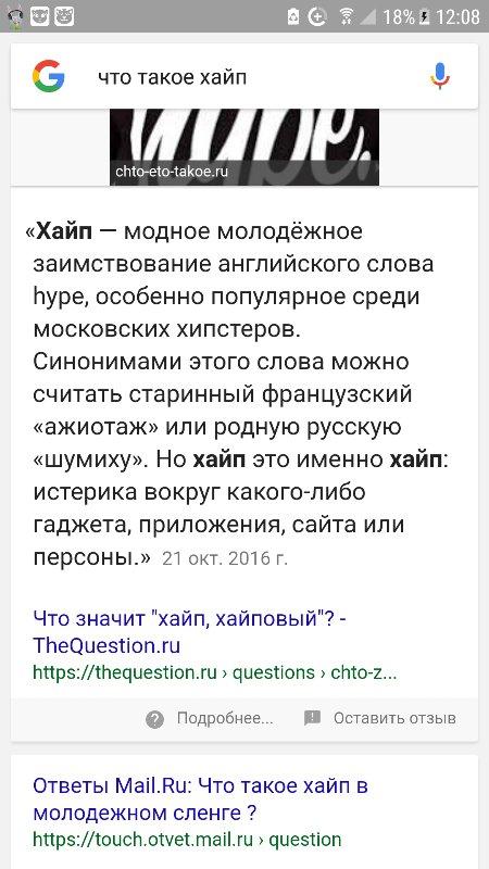 Что такое hyip (хайп) проект - виды хайпов   proinvesticii.com