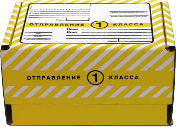 Обзор тарифов почты россии