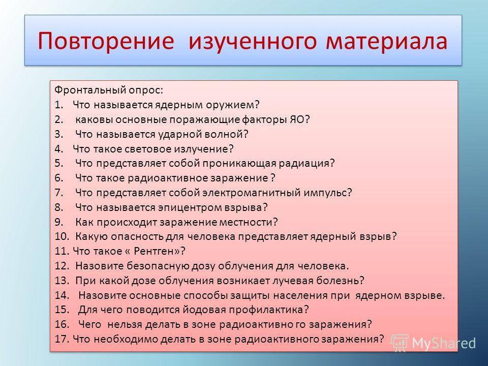 Химическое оружие россии — википедия. что такое химическое оружие россии