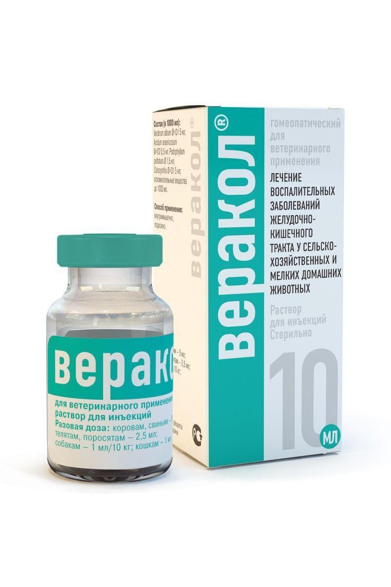Бетаин | инструкция по применению лекарств, аналоги, отзывы