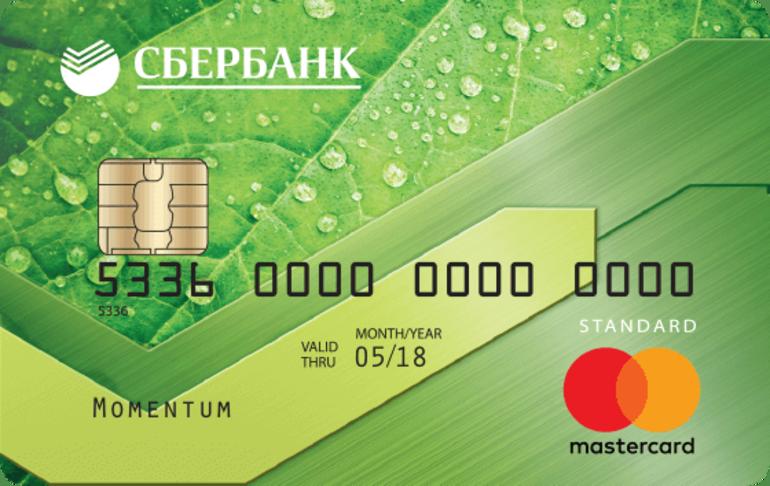 Сколько стоит дебетовая карта сбербанка, сколько стоит завести дебетовую карту сбербанка
