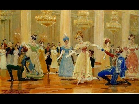 Полонез – ассоциация исторического танца