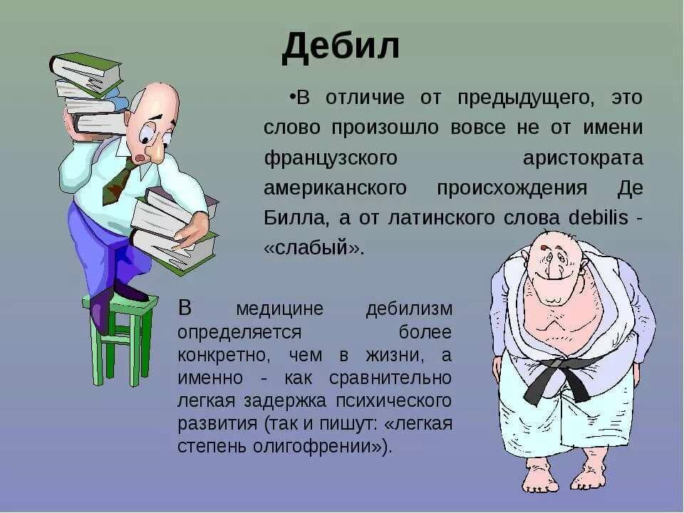 Ф. м. достоевский. идиот. текст произведения