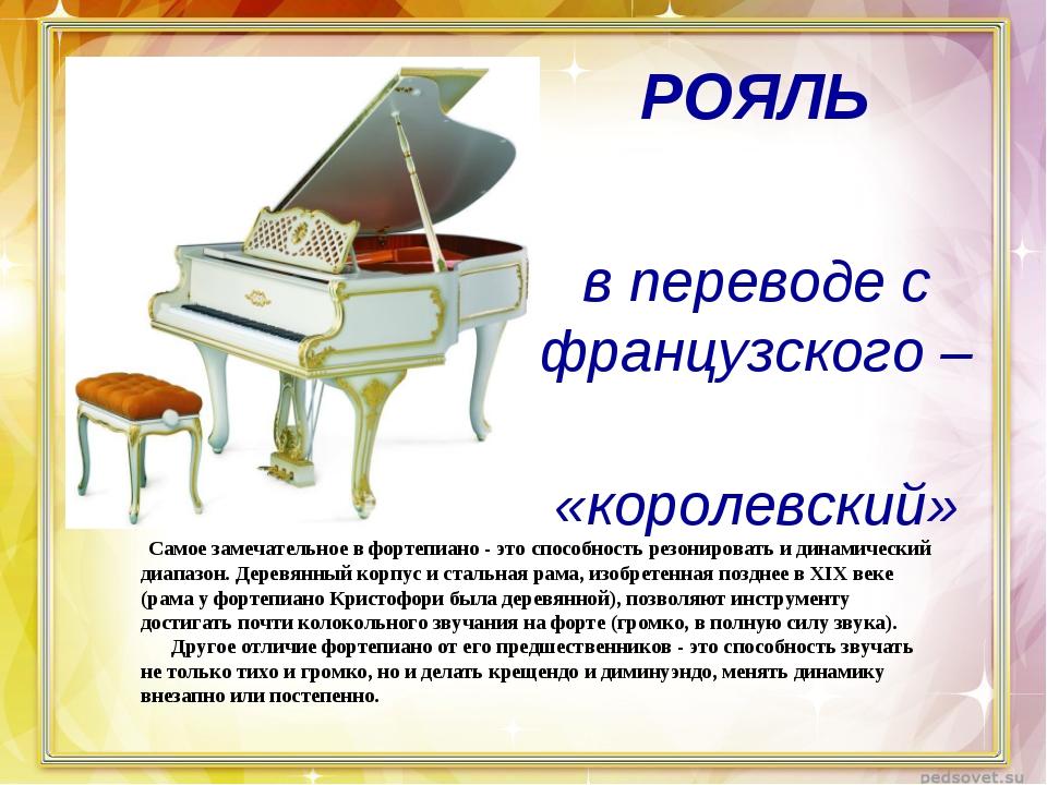 Уроки пианино для начинающих