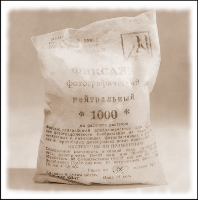 Сульфат натрия