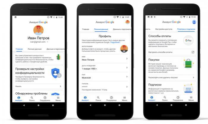 Как создать аккаунт на телефоне [инструкция для андроида и айфона] - mobcompany.info
