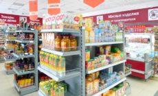 Что такое непродовольственные товары? виды непродовольственных товаров