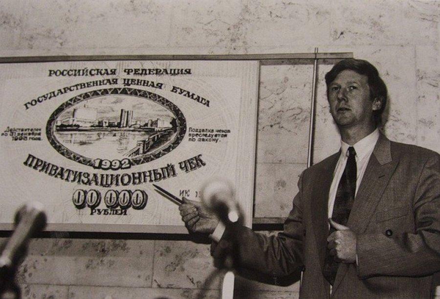 Кто придумал приватизацию в россии: как это было