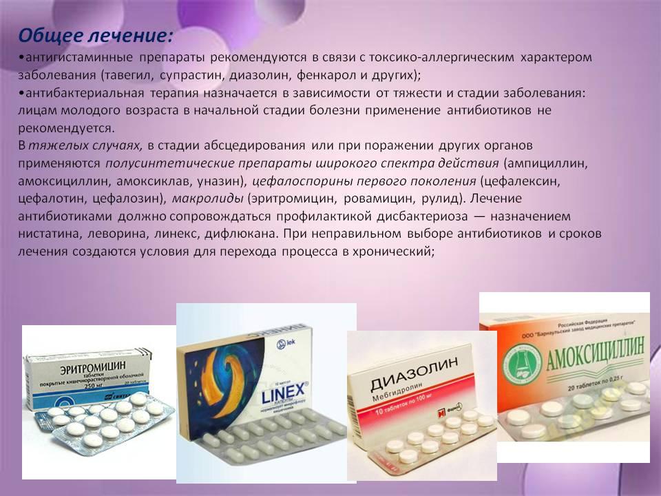 Дисбактериоз кишечника. причины, симптомы, современная диагностика и эффективное лечение  :: polismed.com
