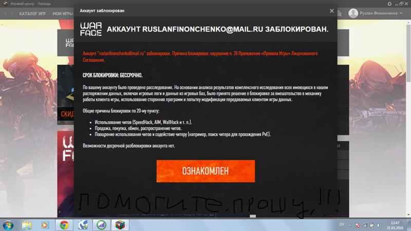 Как играть с читами майнкрафт / функции читов на русском