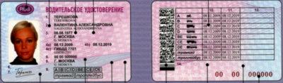 Что такое категория ве в водительских правах и как её получить