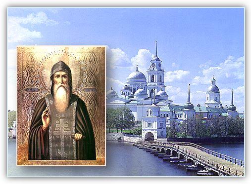 Что такое кощунство в православии: каково значение слова и кто такой кощунник