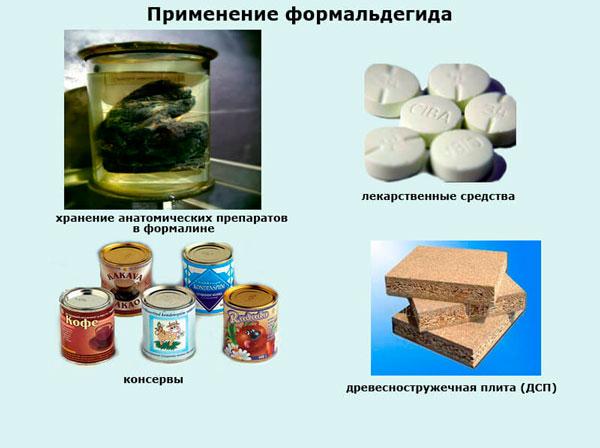 Формальдегид - что это? класс опасности, формула, химические свойства - medside.ru